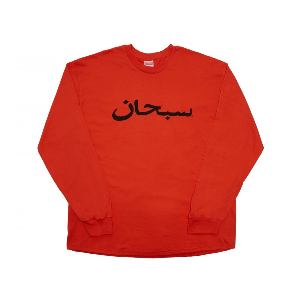 FW18 Supreme Arabic Logo L/S Tee Bright Orange