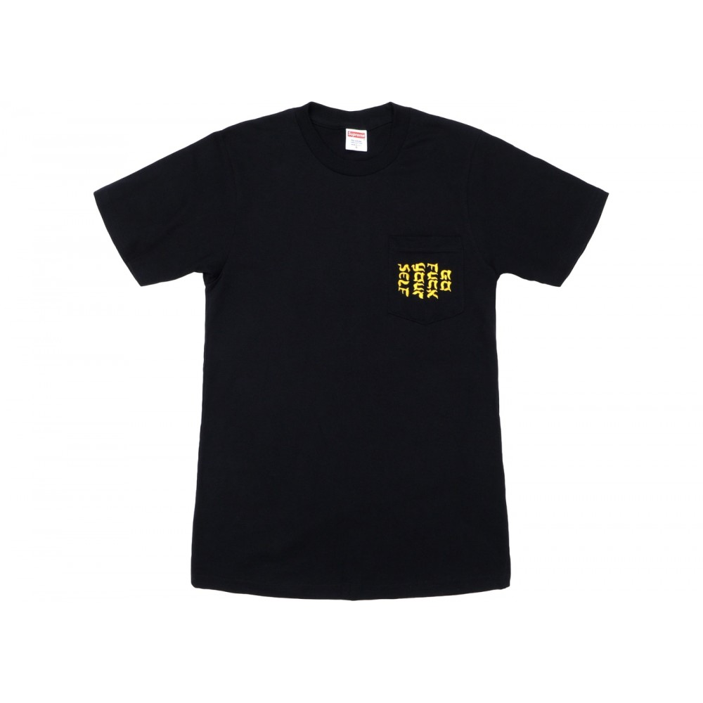 FW18 Supreme Go Fuck Yourself Pocket Tee Black