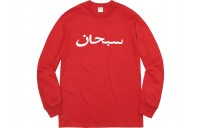 FW18 Supreme Arabic Logo L/S Tee Red