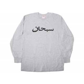 FW18 Supreme Arabic Logo L/S Tee Heather Grey