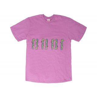 FW18 Supreme Gonz Logo Tee Light Purple